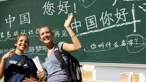 barriers-in-learning-mandarin-language