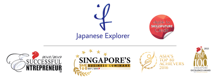 Learn Japanese in Singapore - SkillsFuture Japanese Classes