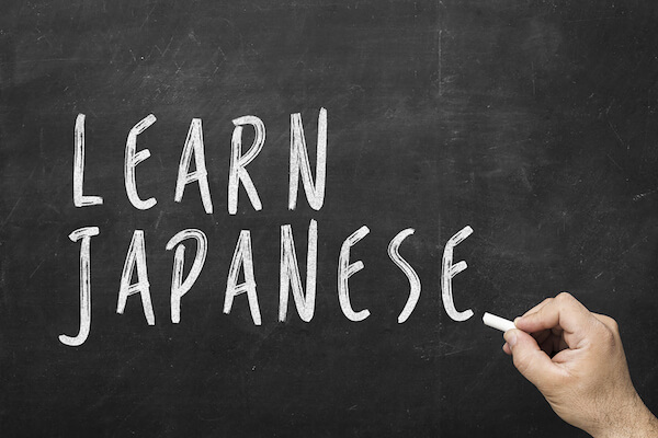 Singapore Japanese Courses, Japanese Classes Singapore