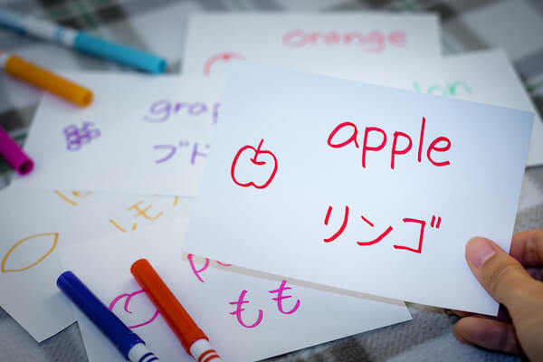 Learn Japanese Singapore, Japanese Courses Singapore